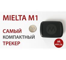 Gps/Глонасс трекер MIELTA M1 - Электроника в Алупке