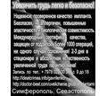 Cделать свою грудь совершенной просто! - Медицинские услуги в Крыму