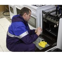 Ремонт газовых плит - Ремонт техники в Евпатории