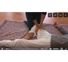 Курс тайского оздоровительного  массажа у вас дома - Массаж в Крыму