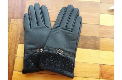 Женские       перчатки, фото — «Реклама Бахчисарая»