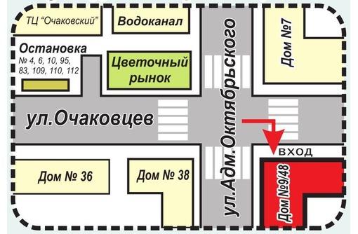 Помощь в продаже и обмене долей квартир, частей домов, комнат - Бизнес и деловые услуги в Севастополе