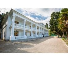 Продам пансионат 900 кв.м. на 35 сотках земли, в 100 метрах от моря - Продам в Крыму