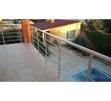 Алюминиевые перила в Евпатории - Лестницы в Евпатории