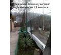 Заграждение-защита для дачных участков. - Заборы, ворота в Севастополе