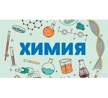 Репетитор по химии для учащихся 8-11 классов, абитуриентов, студентов - Репетиторство в Феодосии