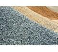 Все для бетонов и растворов: Цемент, Песок, Щебень, Тырса, Отсев по Бахчисараю, Бахчисарайскому р-н - Сыпучие материалы в Бахчисарае