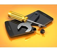 Ремонт мобильных телефонов и смартфонов - Ремонт техники в Симферополе