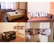 Сдается посуточно 1-комнатная, улица Сенявина, 1300 рублей, фото — «Реклама Севастополя»