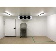 Холодильное Оборудование для Заморозки. Агрегаты Камеры - Продажа в Симферополе