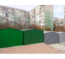 Металлический гараж разборной - Продам в Симферополе