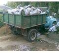 Демонтаж. Вывоз мусора, хлама. Грузоперевозки. - Вывоз мусора в Севастополе