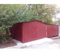 Металлический гараж сборно-разборной - Продам в Крыму