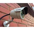 Установка систем видеонаблюдения для дома и офиса - Охрана, безопасность в Керчи