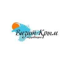 Требуются экскурсоводы по Крыму и Севастополю - Гостиничный, туристический бизнес в Севастополе