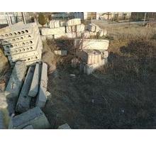 Продам плиты перекрытия, блоки ФБС, ригеля, пояса, перемычки - ЖБИ в Армянске