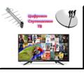 Настройка цифровых каналов Т2 на телевизорах тюнерах - Спутниковое телевидение в Крыму