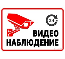 Видеонаблюдение,Электромонтаж. - Электрика в Феодосии
