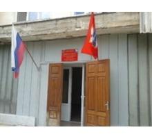 в Севастополе - «Севастопольский колледж сервиса и торговли»: стандарт современного образования. - ВУЗы, колледжи, лицеи в Севастополе