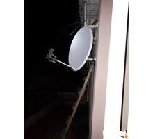 Спутниковое телевидение Триколор ТВ - Спутниковое телевидение в Симферополе