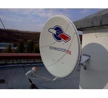 Установка спутниковых антенн - Спутниковое телевидение в Симферополе