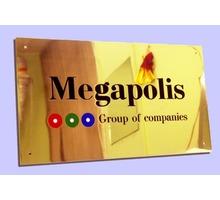 Фотопечать на металле от производителя - Реклама, дизайн, web, seo в Севастополе
