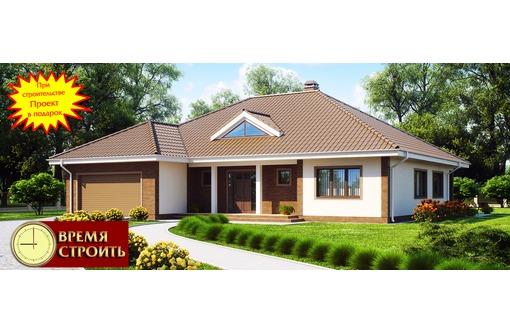 Строительство  домов, дач, гаражей.   Проект  в  подарок, фото — «Реклама Севастополя»