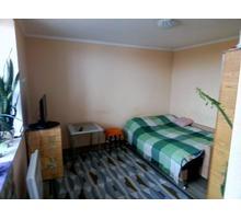 Продам уютную однокомнатную  квартиру  всего 520000 рублей - Квартиры в Белогорске