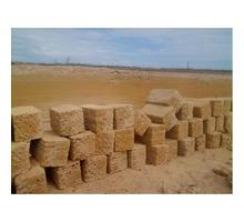 Продам камень ракушняк ракушечник - Кирпичи, камни, блоки в Армянске