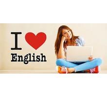 Английский язык (базовый, разговорный, деловой) - Языковые школы в Крыму