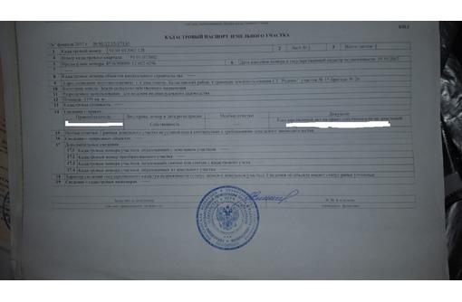 """Продаю участок 12 соток в СТ""""Родник"""". - Участки в Севастополе"""