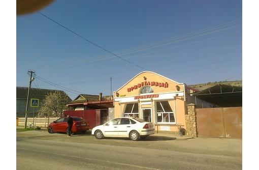 Продам дом с магазином в селе Красный Мак Бахчисарайского района, фото — «Реклама Бахчисарая»