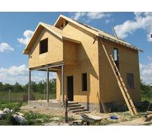 Строительство домов из СИП-панелей в Севастополе - Строительные работы в Севастополе