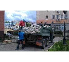 Вывоз грунта и строительного мусора по всему ЮБК - Вывоз мусора в Ялте