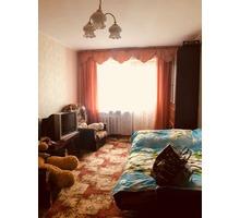 1- комнатная квартира в Красноперекопске - Квартиры в Красноперекопске