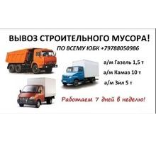 Вывоз грунта и строительного мусора в Ялте Алуште гаспре Алупке всему ЮБК - Вывоз мусора в Ялте