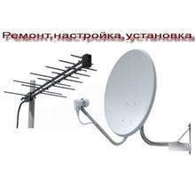 Установка, настройка цифрового и спутникового оборудования - Спутниковое телевидение в Симферополе