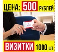 Типография и полиграфические услуги - Реклама, дизайн, web, seo в Керчи