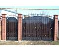 Изготовление ворота Джанкой - Заборы, ворота в Джанкое