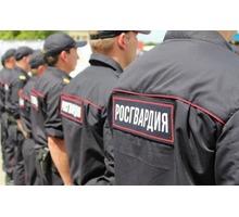 Военная служба по контракту - Государственная служба в Ялте