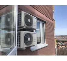 Кондиционеры - продажа, установка, перенос, сервис - Кондиционеры, вентиляция в Евпатории