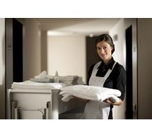 Отель приглашает на работу горничную - Гостиничный, туристический бизнес в Ялте