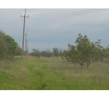 Продается участок 2 га на 1 лини Евпаторийского шоссе,в 500 м от ТК Мэтро. - Участки в Крыму