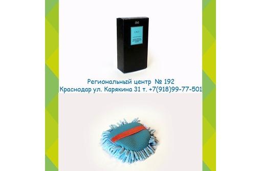 Greenway - Спонж «Броссе» Aquamagic UJUT - Хозтовары в Севастополе