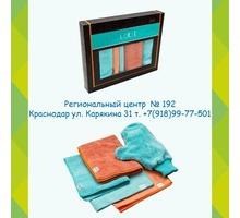 Greenway - Набор Aquamagic UJUT для ухода за домом - Хозтовары в Севастополе