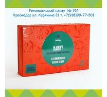 Greenway - Пластины для стирки детского белья BioTrim NANNY - Прочие детские товары в Севастополе
