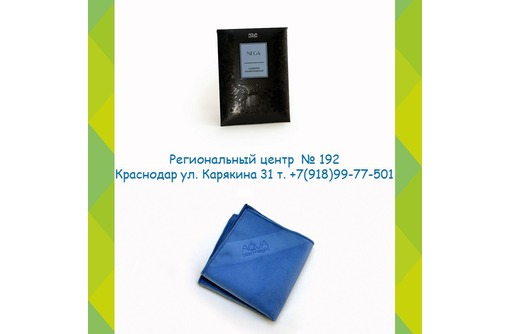 Greenway - Салфетка Aquamagic NEGA косметическая - Уход за лицом и телом в Севастополе