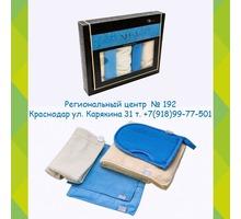 Greenway - Набор Aquamagic NEGA для ухода за телом. - Уход за лицом и телом в Севастополе