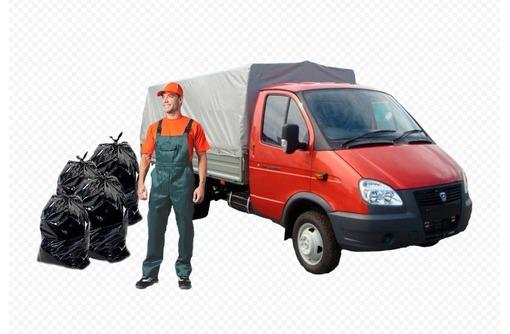 Погрузка и вывоз строительного мусора, грузчики., фото — «Реклама Алупки»