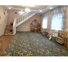 Частный мини-сад в Симферополе – присмотр и уход за детьми, развитие, игры, опытные воспитатели! - Детские развивающие центры в Крыму